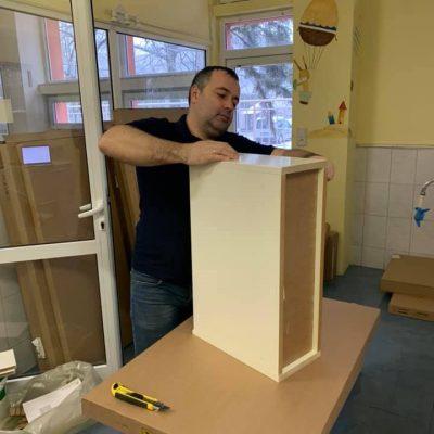 Интензивно София - 11